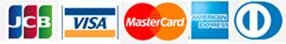 クレジットカード5つの国際ブランド