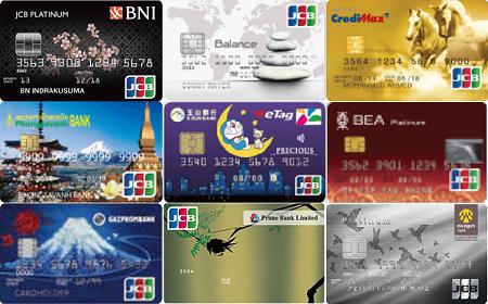 海外発行のJCBカード
