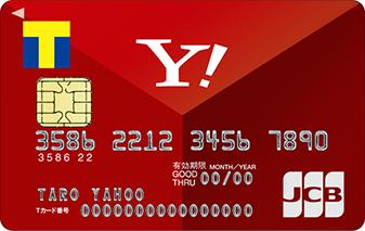 Yahoo! Japanカード(YJ(ワイジェイ)カード)
