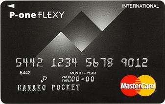 P-one FLEXY カード