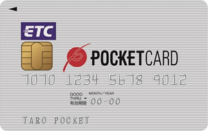 POCKET CARD ETCカード