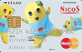 VIASOカード ふなっしーデザイン