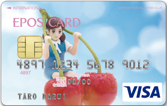 エポスデザインカード338