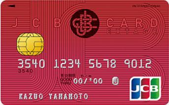 JCB CARD EXTAGEレッド